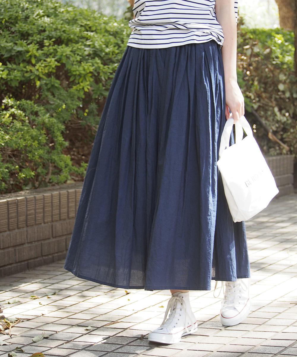 【期間限定セール】コットンフレアロングスカート