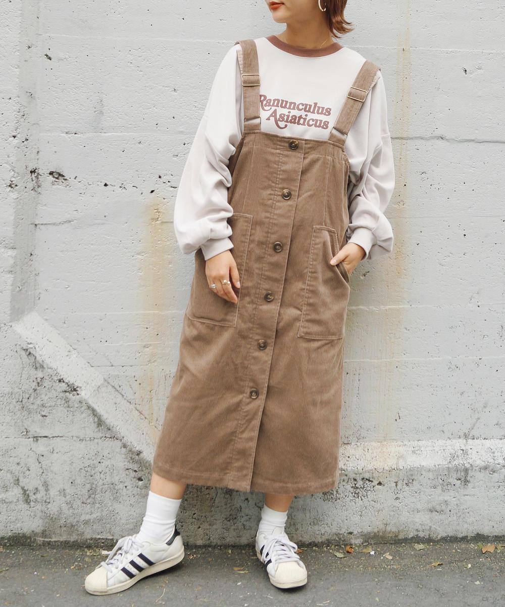 バックレースアップIラインジャンパースカート