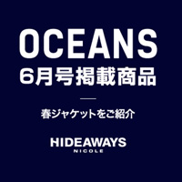 OCEANS6月号掲載商品