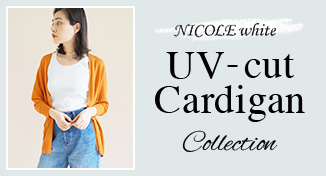 UVカット機能付きでこれからの季節にサラッと羽織れる万能アイテムをご紹介!