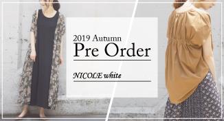 すぐに着れる秋の新作アイテムを揃えております!