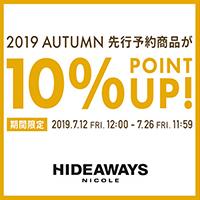 秋の新作先行予約!7/26までポイント10%UP!