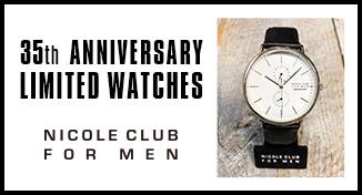 ニコルクラブフォーメン35周年記念限定腕時計が入荷しました!