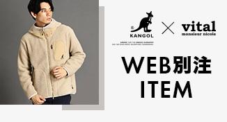 KANGOL×vitalコラボアイテムがWEB別注で登場!