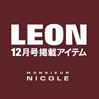 10/25発売「LEON12月号掲載商品」ダウンアウターコレクション