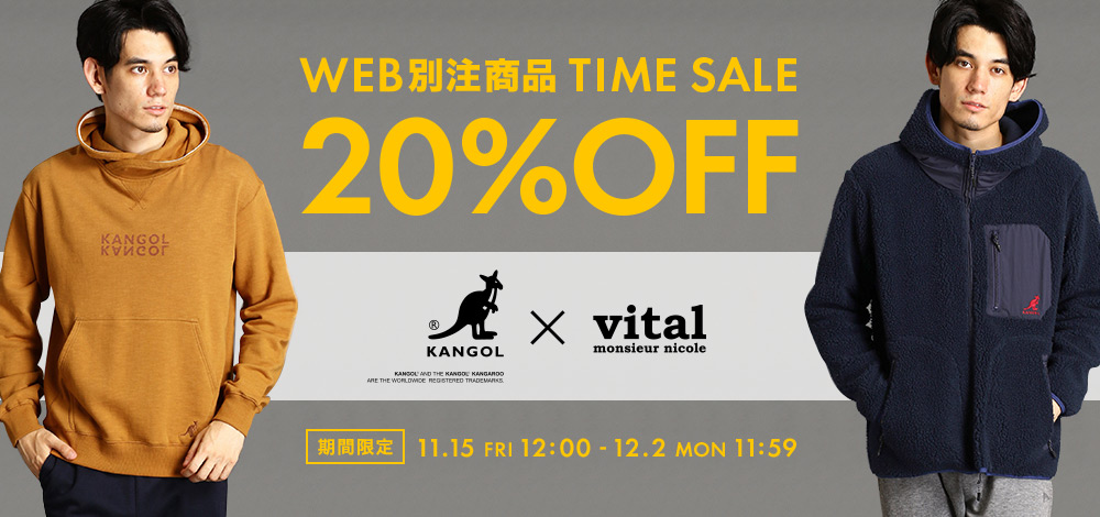 WEB別注KANGOLコラボアイテム期間限定TIMESALE