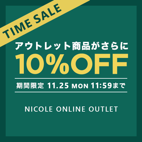 OUTLET_MORE 10%OFF TIME SALE
