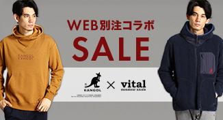 WEB別注KANGOL×vitalスペシャルアイテムが30%OFF!!