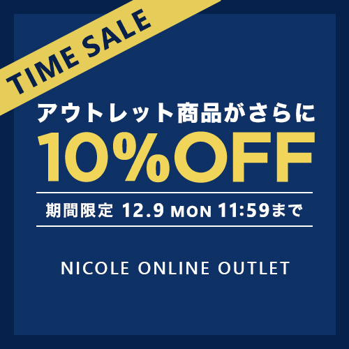 OUTLET_MORE 10%OFF TIME SALEバナー