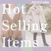 今売れている秋冬の人気アイテムをご紹介 お買い物の参考にぜひチェックしてみてください♪
