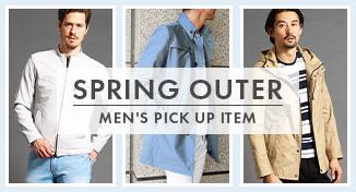 大人な着こなしにステンカラーコートをはじめおすすめのアウターを特集!