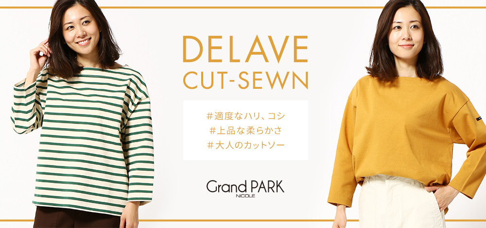GP DELAVE CUT-SEWN