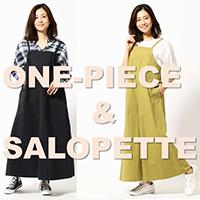 おすすめアイテムONE-PIECE&SALOPETTEをご紹介!