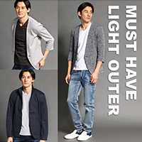 MUST HAVE LIGHT OUTER