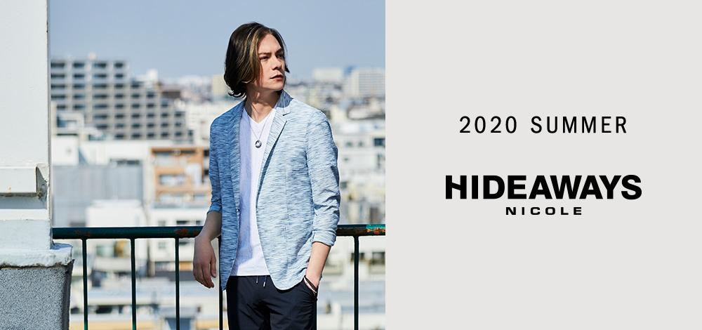 HW 2020夏