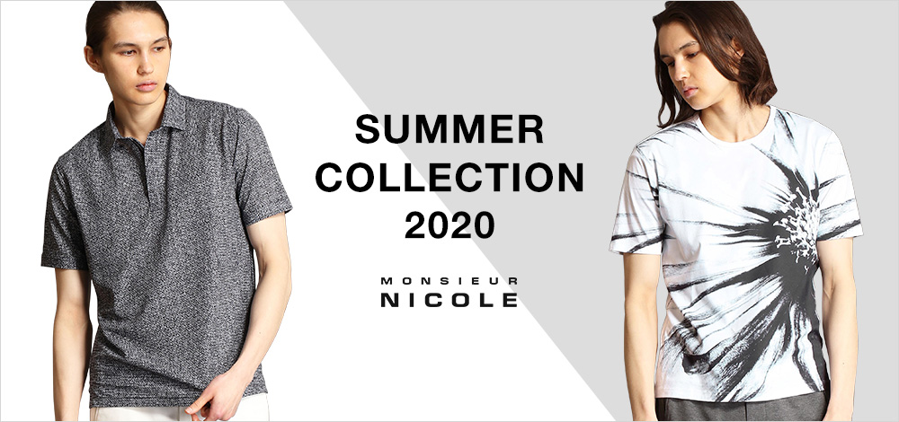 MN_Summer_Collection
