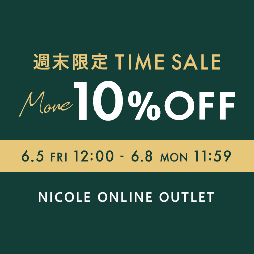 OUTLET_MORE10%OFF
