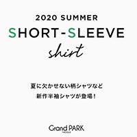 夏に欠かせない柄シャツなど新作半袖シャツが登場!