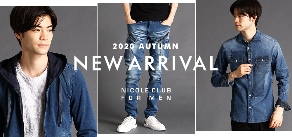 NF2020AUTUMN NEW ARRIVAL