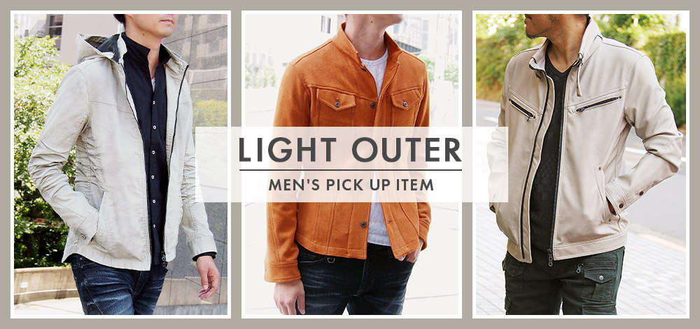 MEN'S PICK UP ITEM LIGHT OUTER