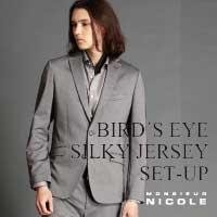 BIRD'S EYE SILKY JERSEY SET-UP