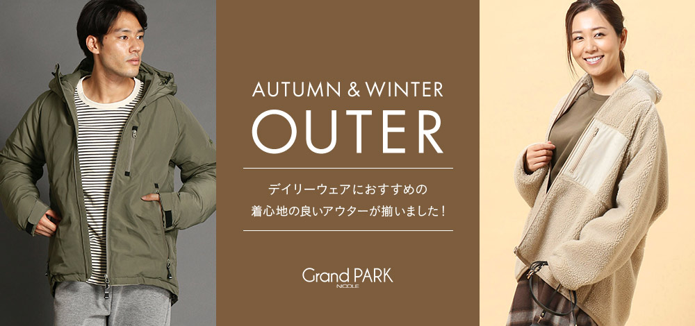 GP OUTER