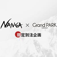 NANGA別注ダウンジャケットが今年も登場です!