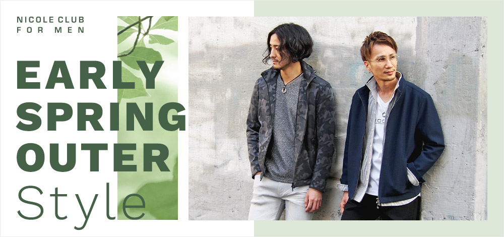 NF Early Spring Outer Style
