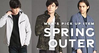 春先にぴったりなショート丈ブルゾンやセットアップで着こなせるコートなどピックアップ!