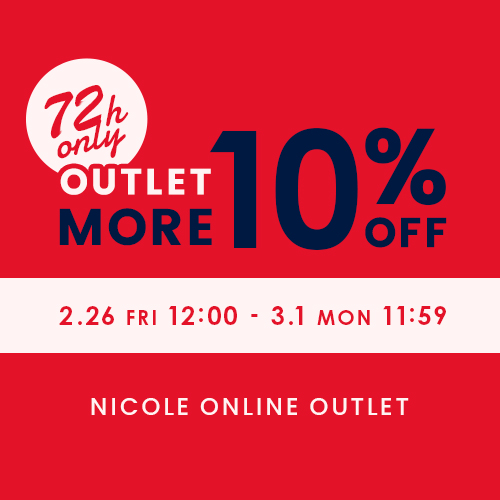 OUTLET MORE 10%OFF 3/1 まで