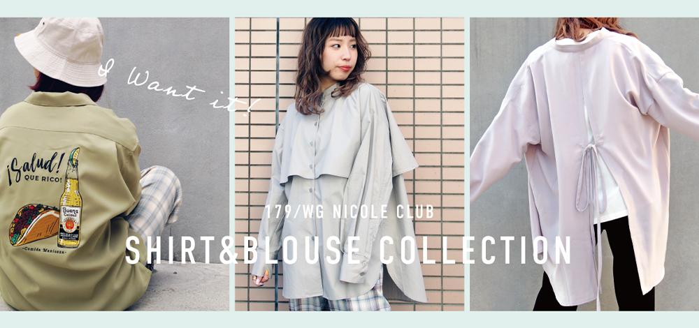 ■【179WG】春のシャツ&ブラウス特集