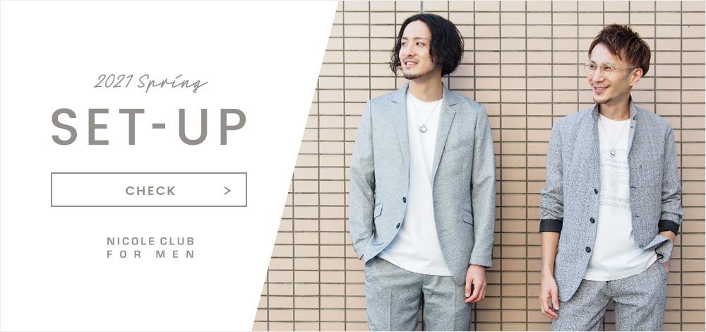 【NF】SET-UP特集