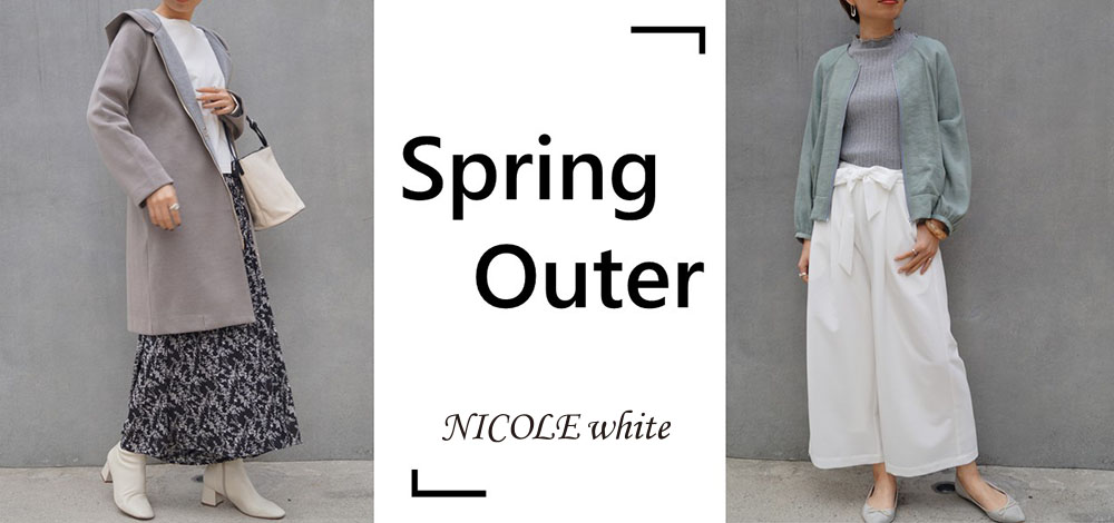 【NW】SPRING OUTER