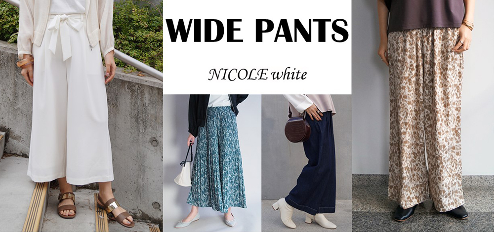 【NW】WIDE PANTS