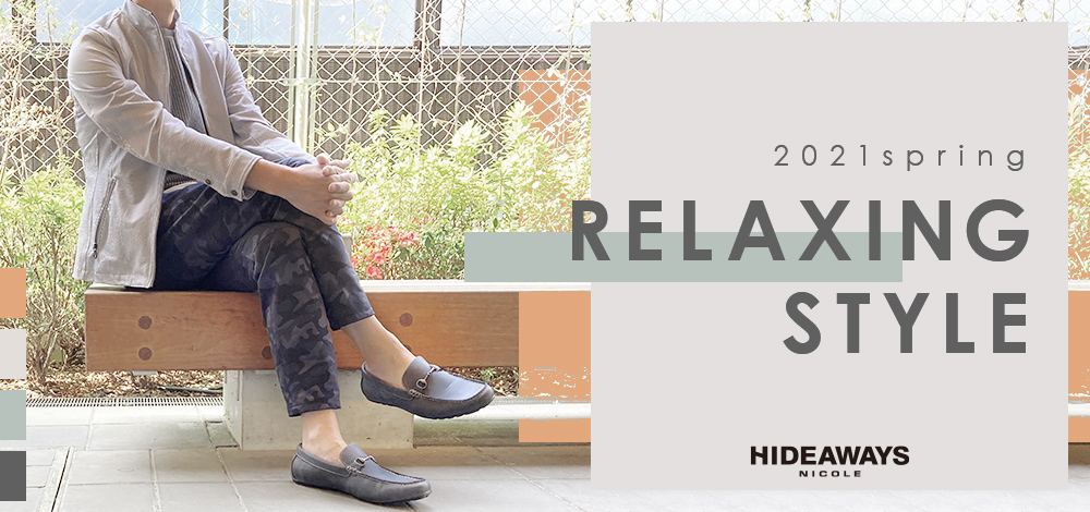 ▼【HW】RELAXING STYLE