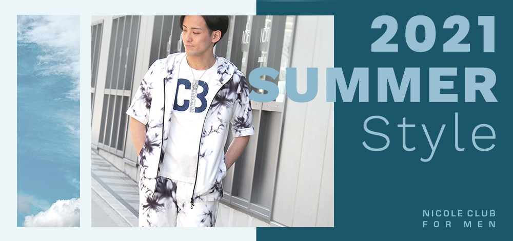 【NF】Summer Style