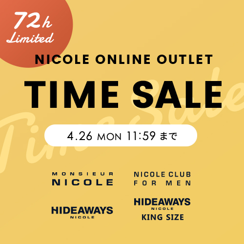 OUTLET_TIME SALE