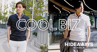 ポロシャツや洗えるジャケット、パンツなど夏のビジネスシーンにおすすめのアイテムを特集