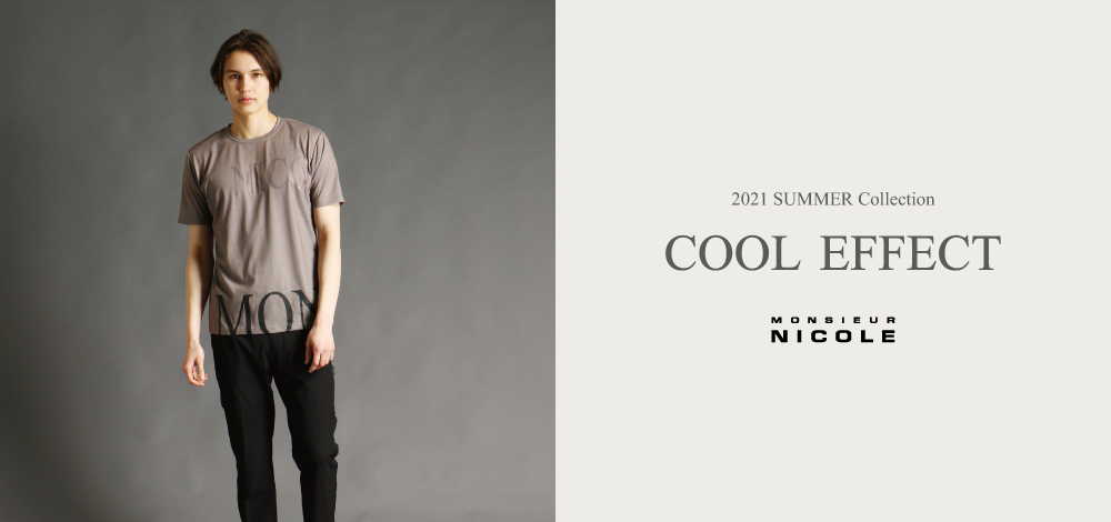 MN 2021 summer