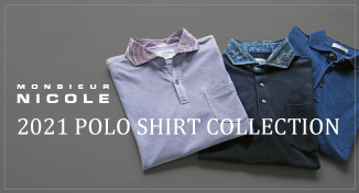 ビジネスシーンや休日のお出かけにもおすすめのポロシャツを特集。
