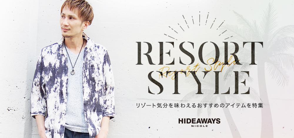 【HW】RESORT STYLE