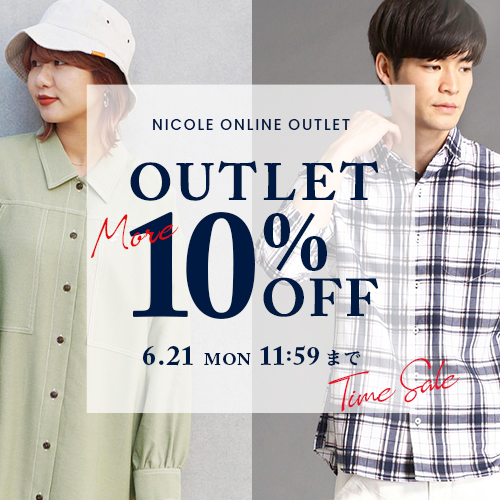 OUTLET MORE 10%OFF TIME SALE