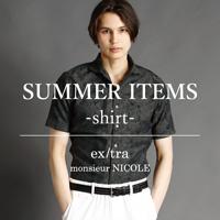 素材感や柄、着心地に拘った汗ばむ季節を快適に過ごせる半袖シャツをご紹介します。