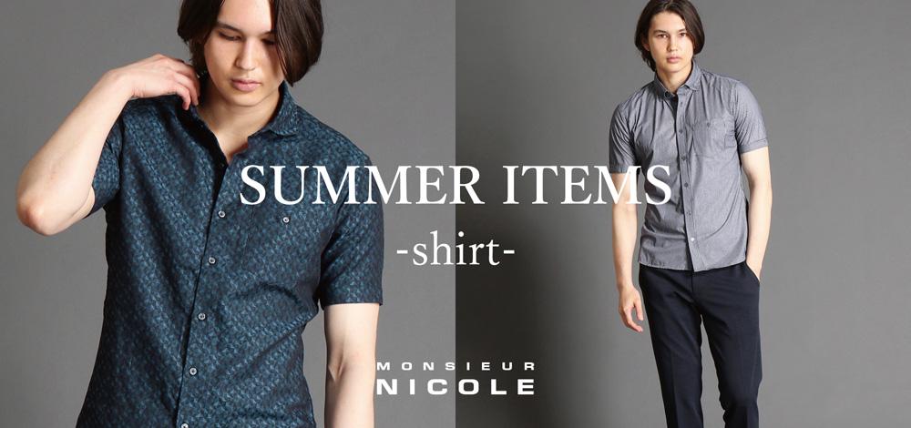 MN SUMMER ITEMS -shirt-