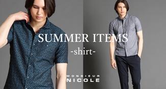 素材感や柄、着心地に拘った半袖シャツ。汗ばむ季節を快適に過ごせるアイテムをご紹介。