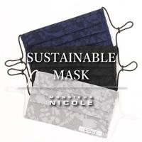 好評のサスティナブルマスクにシックなボタニカル柄が登場。