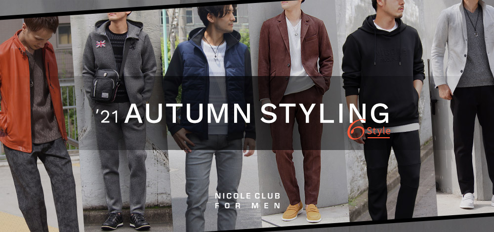 NF 21AUTUMN STYLING LP
