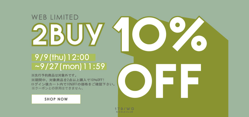 ALL 2BUY10%OFF 0909