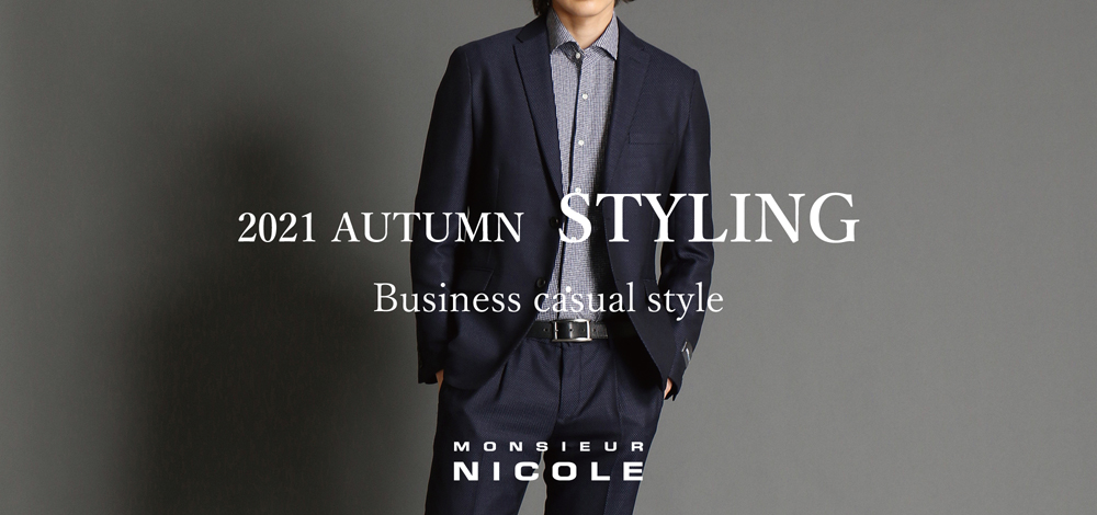 MN STYLING vol.2 - Business casual style