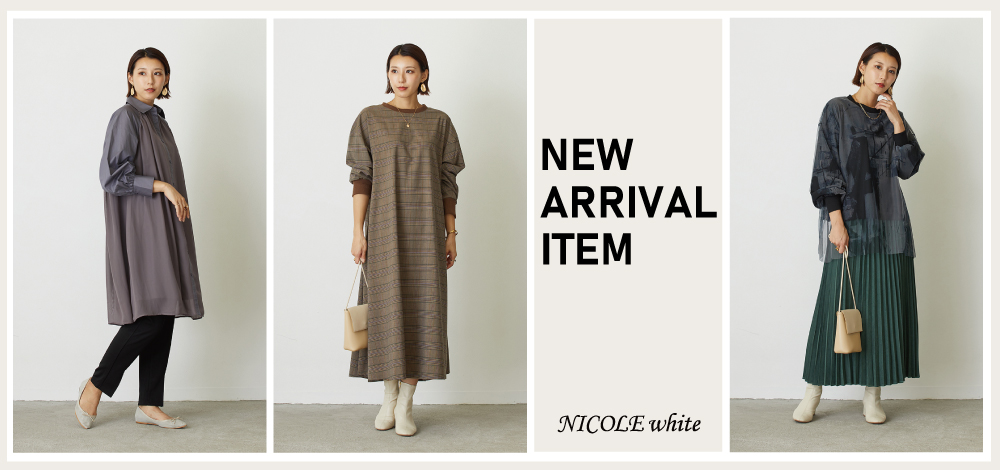 NW NEW ARRIVAL